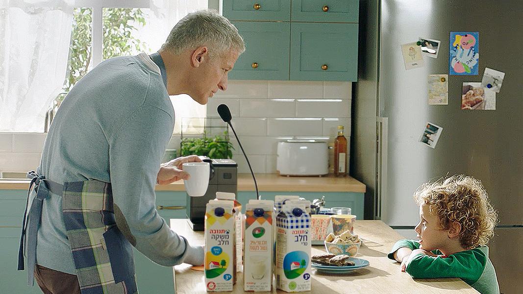 חלב של הבית